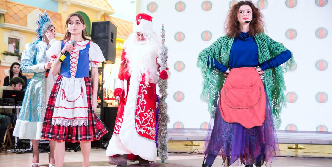 Участникам вечера показали новогодние театральные номера