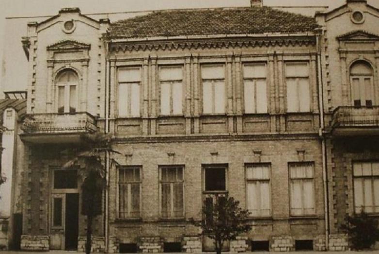 Дом Сарии и Нестора Лакоба, Сухум