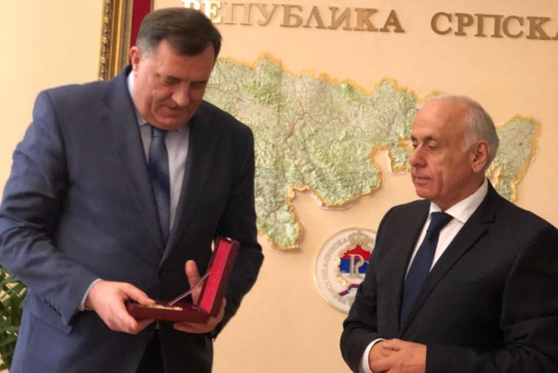 Визит делегации ТПП Абхазии в Биелин, Республика Сербская