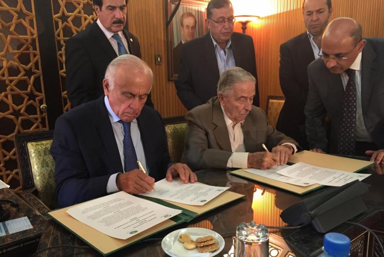 Подписание соглашения с Федерацией Торговых палат Сирии, Дамаск, 2017 год