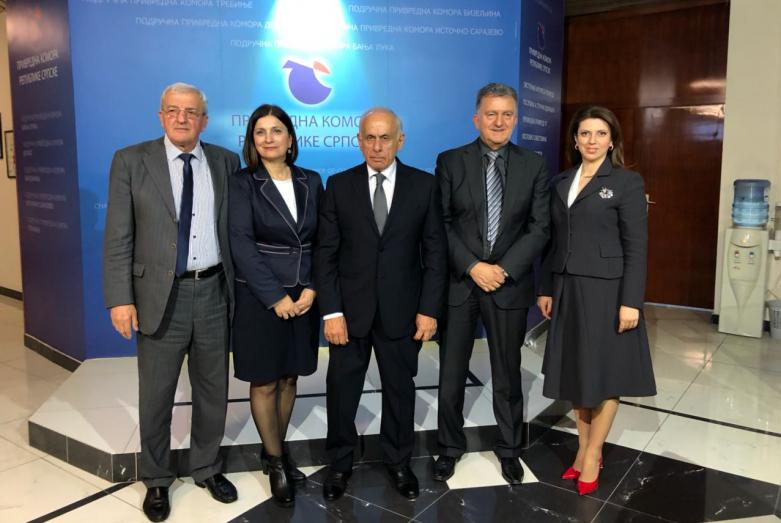Визит делегации ТПП Абхазии в Республику Сербскую, март 2018 года
