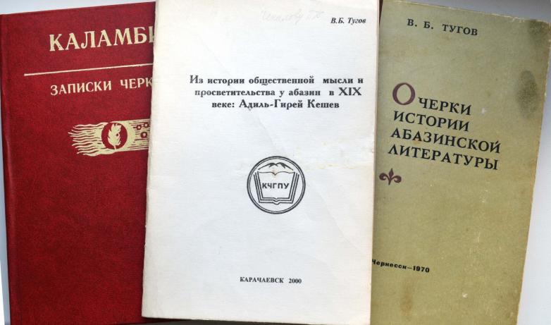 Фото обложки ряда изданий о жизни и творчестве Адиль-Гирея Кешева