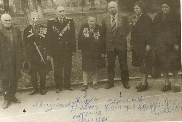 Участники Великой Отечественной войны: Мелитон Канатария, Андроник Миносьян и Мери Авидзба