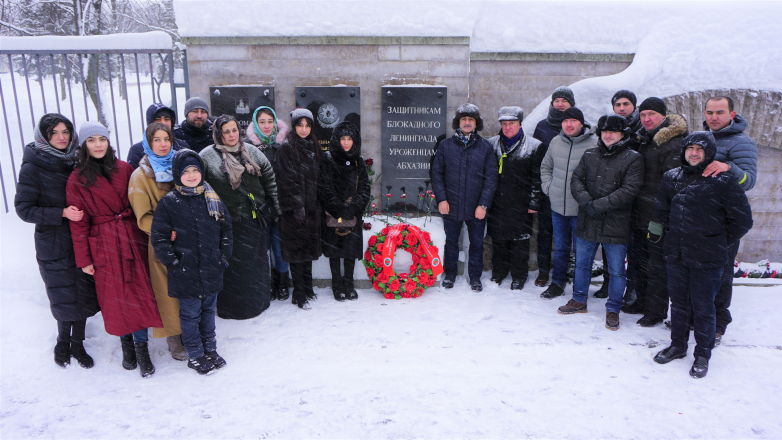 Абхазы и абазины из Санкт-Петербурга почтили память жертв блокады Ленинграда