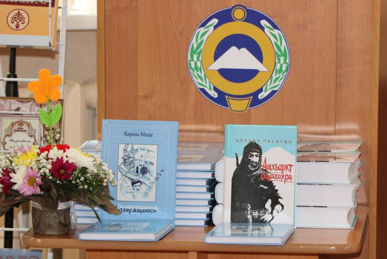 Дни абазинской литературы и искусства «К живым огням родного очага» открылись в Черкесске