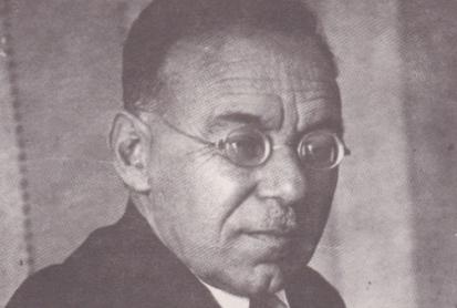 Чочуа Андрей Максимович