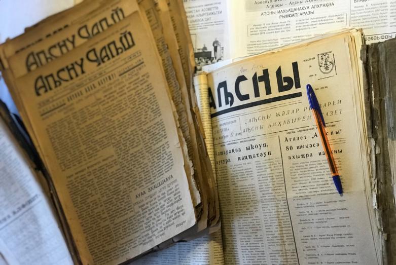 «Аԥсны ҟаԥшь, 1929 год и «Аԥсны», 26 февраля 1999 года