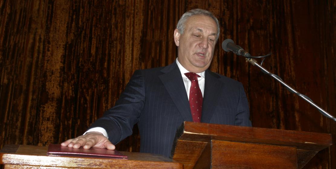 Принятие присяги президента Республики Абхазия