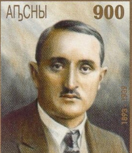 Ефрем Ешба исахьа зну аԥошьҭатә марка