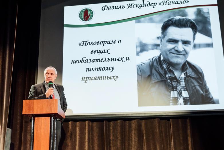 Член Высшего совета ВААК Беслан Кобахия