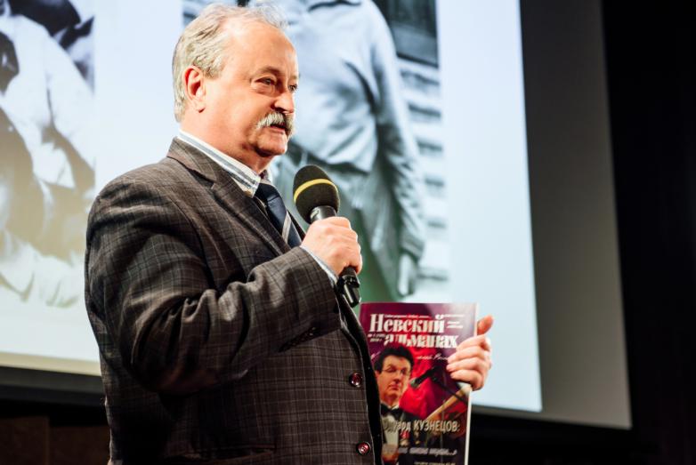Литературный вечер, приуроченный к юбилею выдающегося писателя Фазиля Искандера, прошел в Санкт-Петербурге
