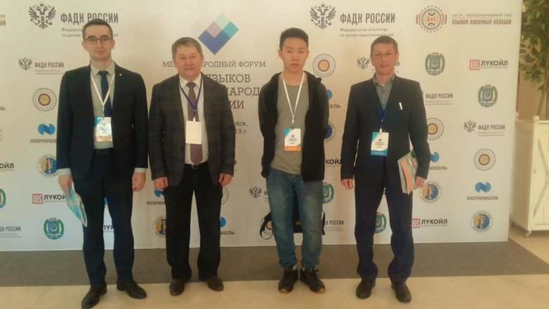 Проблемы сохранения абазинского языка обсудили на форуме в Ханты-Мансийске