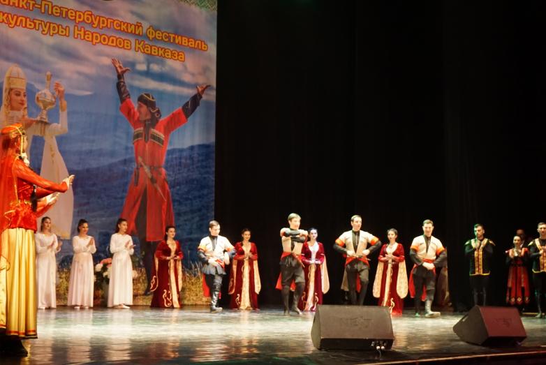 В северной столице России прошел IX Санкт-Петербургский фестиваль культуры народов Кавказа, в котором впервые участвовали представители Всемирного абхазо-абазинского конгресса.