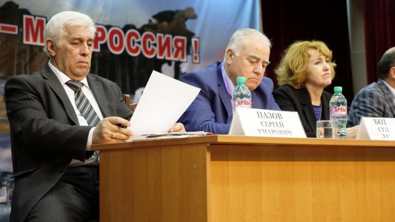 Всероссийская научная конференция «Клычевские чтения - 2019»