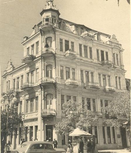 СтефанидиргIа ртдзы, 1950-хуз асквшква © Агвмаа Анзор йшвъаква йгIарылхпI