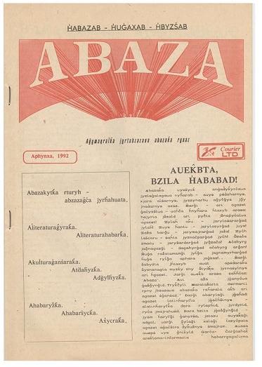 Первая газета, выпущенная в 1992 году для абазин, проживающих в Турции, на специально придуманном для них алфавите