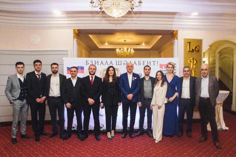 Небольшая часть команды Московской Абхазской Диаспоры- умные, энергичные, целеустремленные