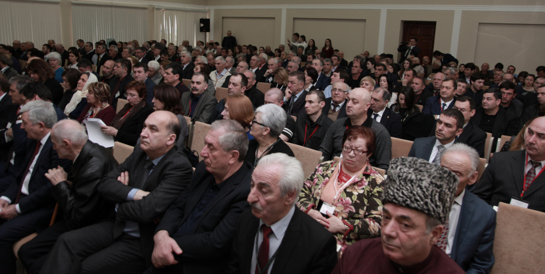 Йшалу йгIауахвырквын, айззара Апсны, Россия, Йордания, Трыквшта, Сирия йрыуата делегат 208-гIвы алан.