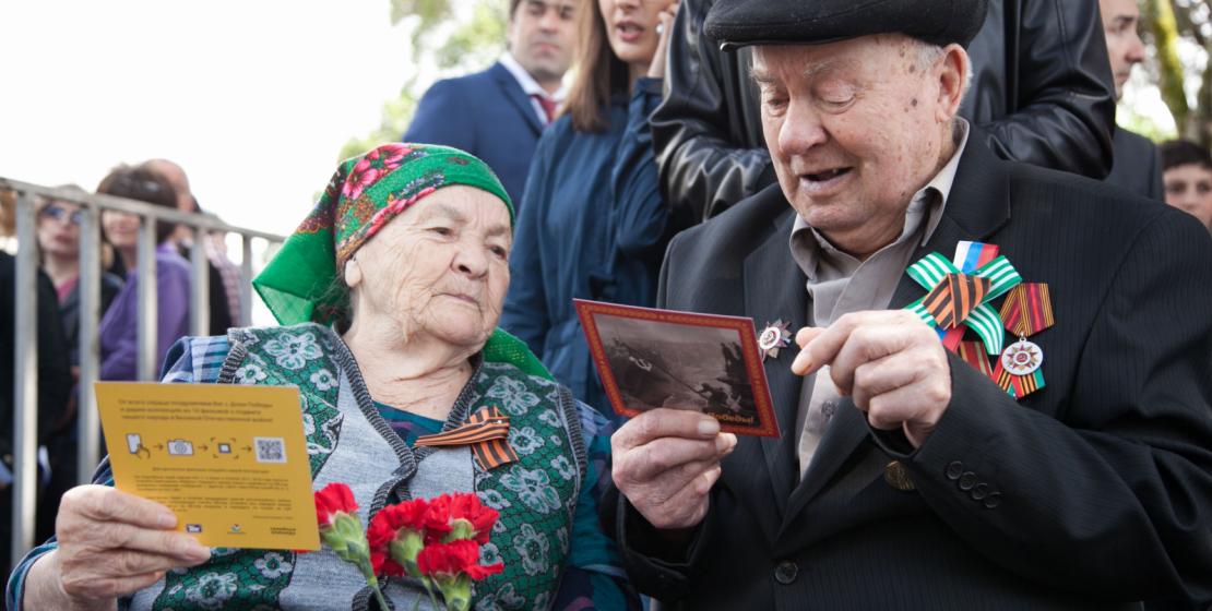 На фото: семейная пара – ветераны ВОВ Артюх Филипп (96 лет) и Артюх Любовь (92 года)