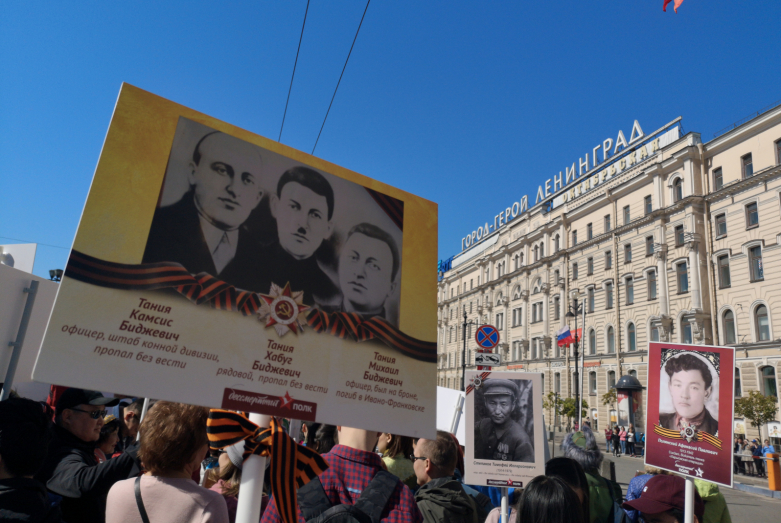 WAC took part in the celebration of the Victory Day in St. Petersburg