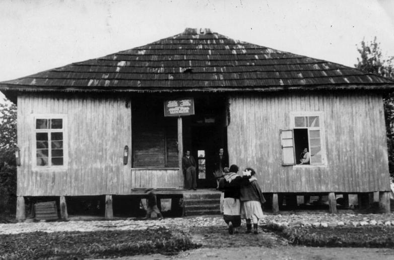 Первая школа, село Члоу