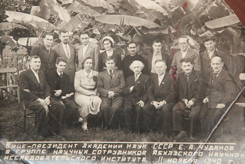 مجموعة من الباحثين من أكاديمية العلوم. في الصورة من اليسار إلى اليمين: الجلوس: كونستانتين شاكريل، مجهولان، نائب رئيس أكاديمية العلوم في الاتحاد السوفياتي إ. أ. شودكوف، ديرميت جوليا، أندريه تشوتشوا، باغرات جاناشيا، أدجيندجال (إثنوغرافيا) ؛ الواقفون: إراكلي أنتيلافا (مؤرخ)، غير معروف، جورج دزيدزاريا، تمارا مارشانيا، ميخائيل معان، غير معروف، ليف سولوفييف، ألكساندر فاسيلييف (عالم نبات)، 2 نوفمبر 1940