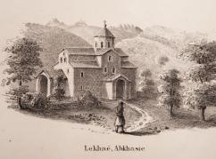 Зарисовки Фредерика Дюбуа де Монпере XIX века: Лыхны