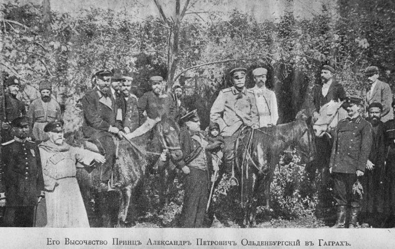 Александр Петрович Ольденбургский в Гагре