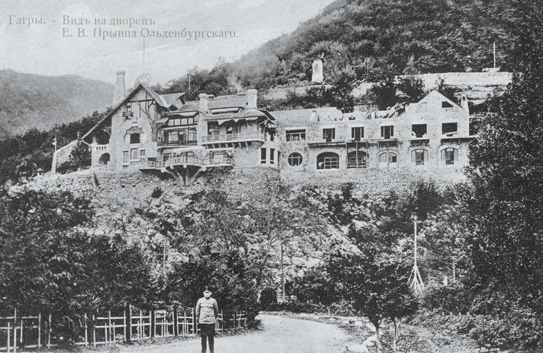 Открытка с видом на дворец Ольденбургского