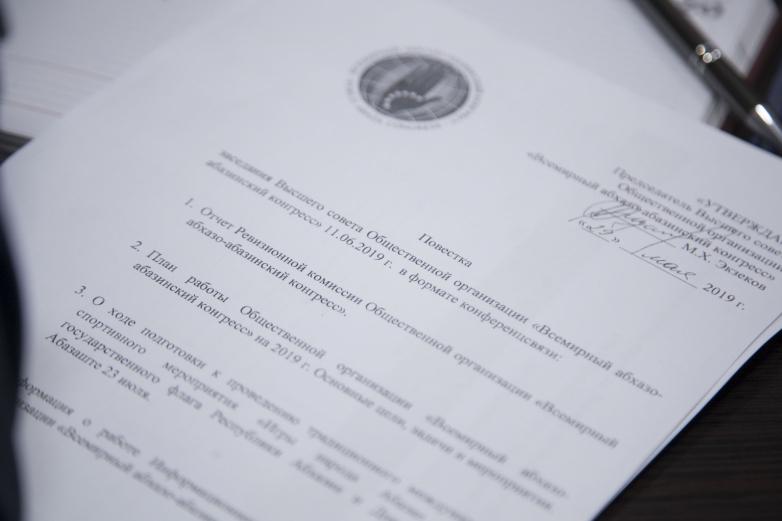 Высший совет ВААК подвел промежуточные итоги работы Конгресса