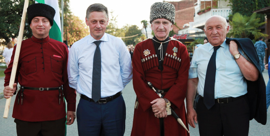 As part of the celebration of the Flag Day in Sukhum, a video-link with the fraternal peoples of