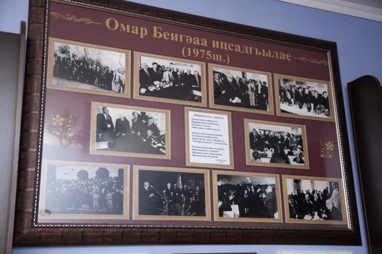 Фотоотчет о первом приезде Омара Бейгуаа на родину в Абхазию, фрагмент экспозиции Музея истории зарубежных абхазов имени Омара Бейгуаа