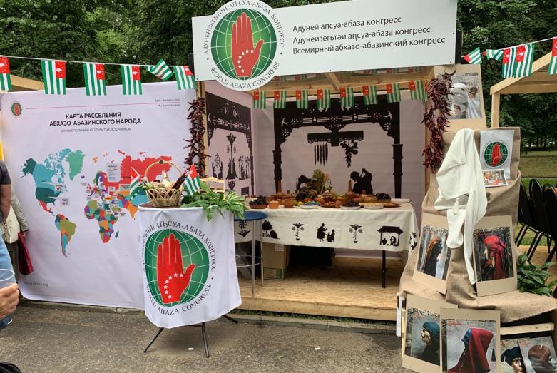 Москва «Красная Пресня» апарк аҿы имҩаԥысыз афестиваль «Аԥсны» аҟны иаартын Адунеизегьтәи аԥсуа-абаза конгресс апавильон