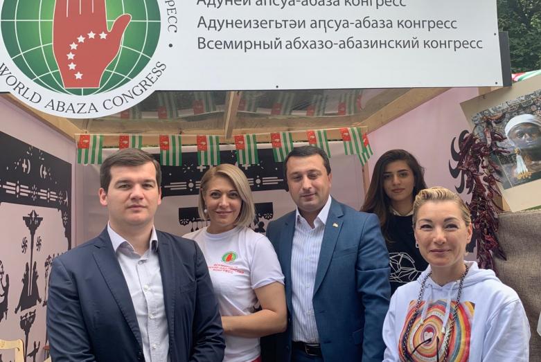 ВААК принял участие во втором фестивале абхазской культуры в Москве