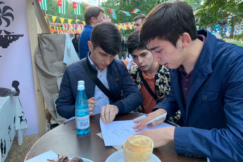 У всех гостей и участников фестиваля была возможность вступить в члены Всемирного абхазо-абазинского конгресса. Для этого необходимо было заполнить специальную анкету.