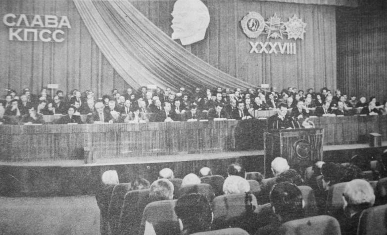 Борис Адлейба выступает на последней XXXVIII партконференции Абхазского республиканского комитета Коммунистической партии Грузии, 16 декабря 1988 года