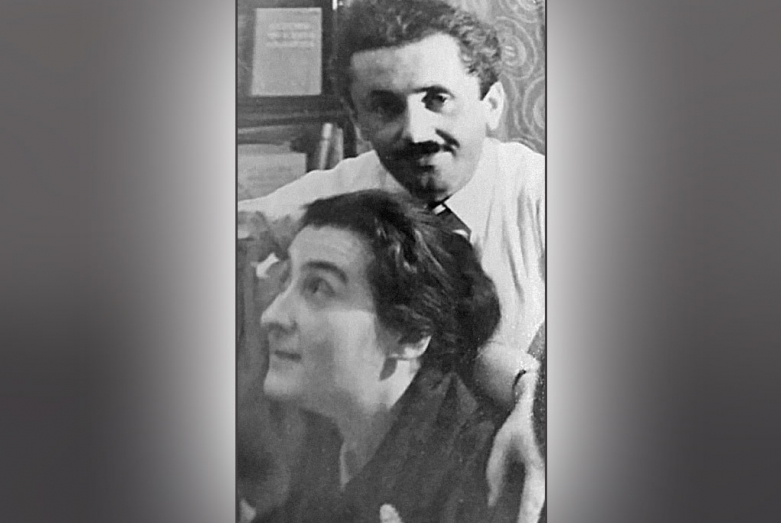 Елизавета Эшба и ее супруг Абрек Абрамян