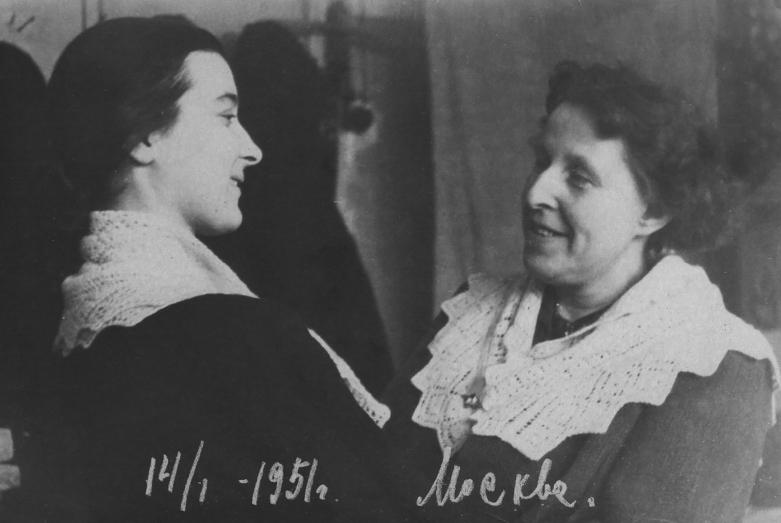 Марина Эшба с педагогом Екатериной Белашовой, Москва, 14 января 1951 года