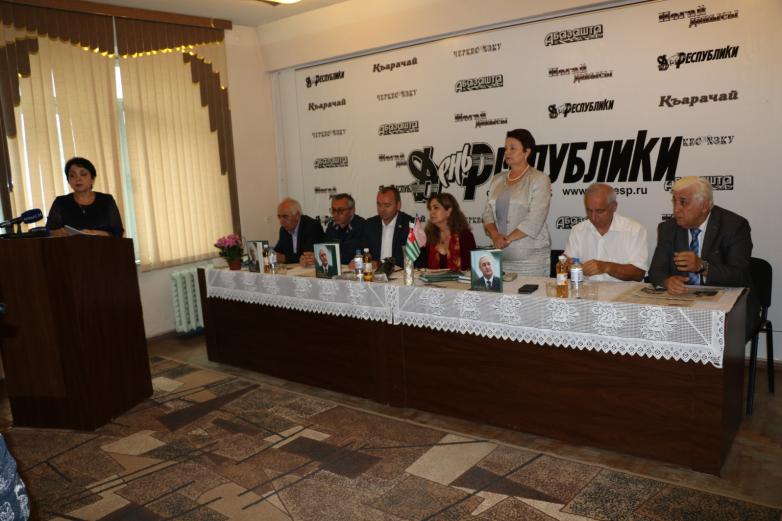 Книгу о выдающемся политике Абхазии Сергее Багапш презентовали в Черкесске