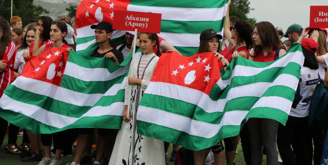 Сборная команда из Абхазии традиционно принимает участие в играх