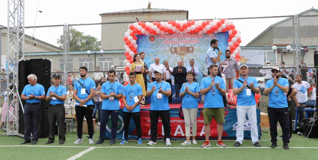 Команда из аула Эльбурган. Они уже второй год становятся победителями игр народа Абаза