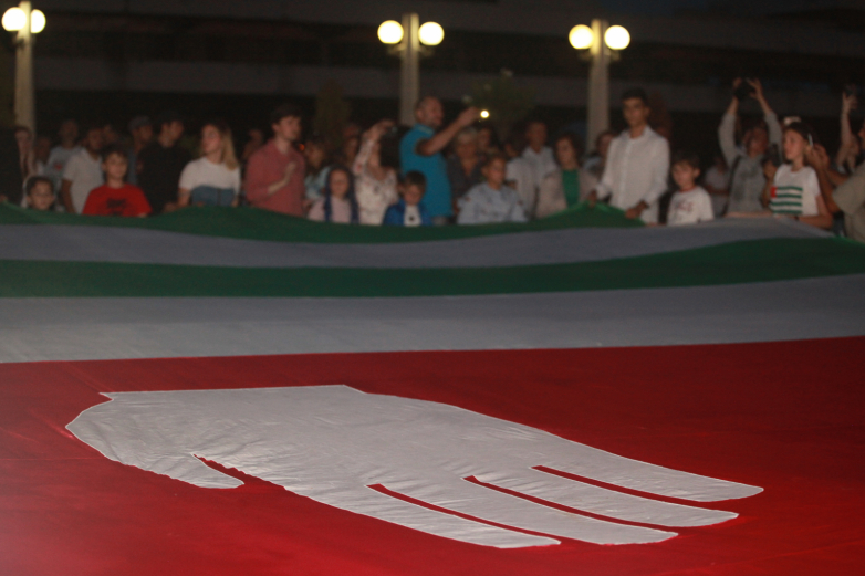 The Day of the State Flag of Abkhazia on Tuesday, July 23, was celebrated with mass festivities in the center of Sukhum
