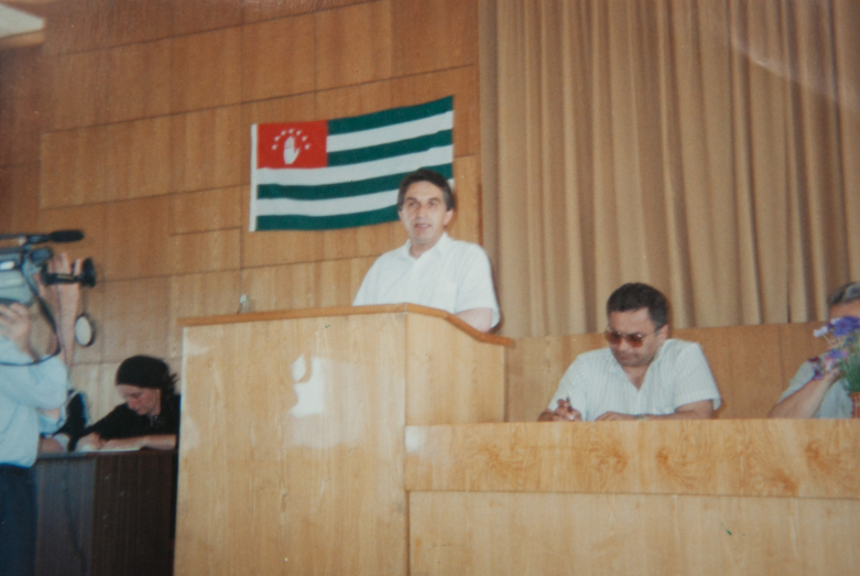 Vladislav Ardzinba and Gennady Alamiya, 1993