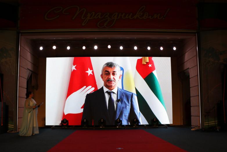 День культуры народа абаза и День абхазского флага отметили в Черкесске