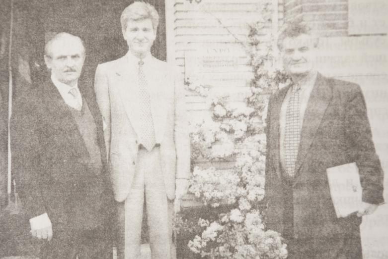 Рухи Эртаз (Эшба), генеральный секретарь ООН Майкл ван Вальд, Тарас Шамба, Голландия