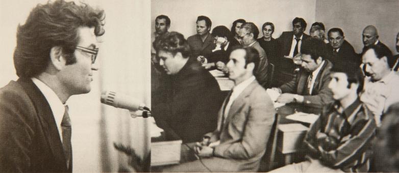 Тарас Шамба во время защиты кандидатской диссертации, 1975 год