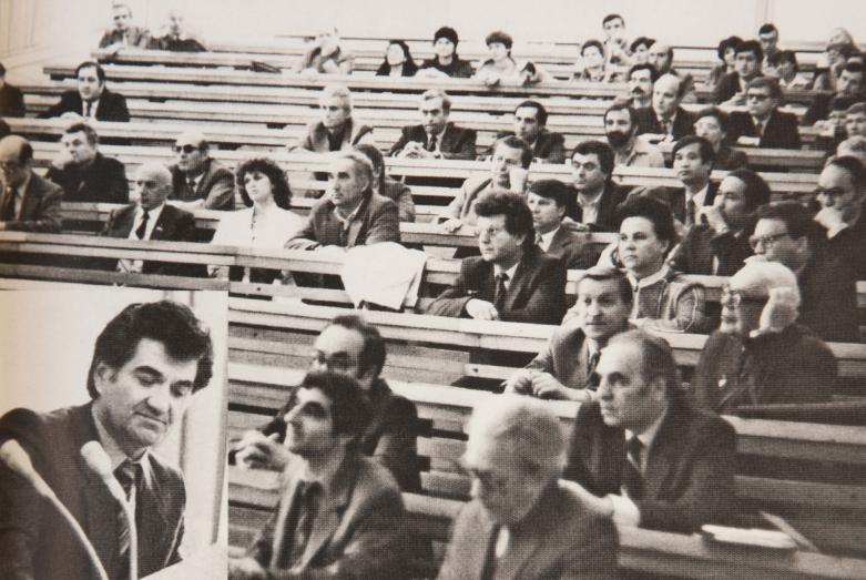 Защита докторской диссертации, соискатель - Тарас Шамба, 1985 год