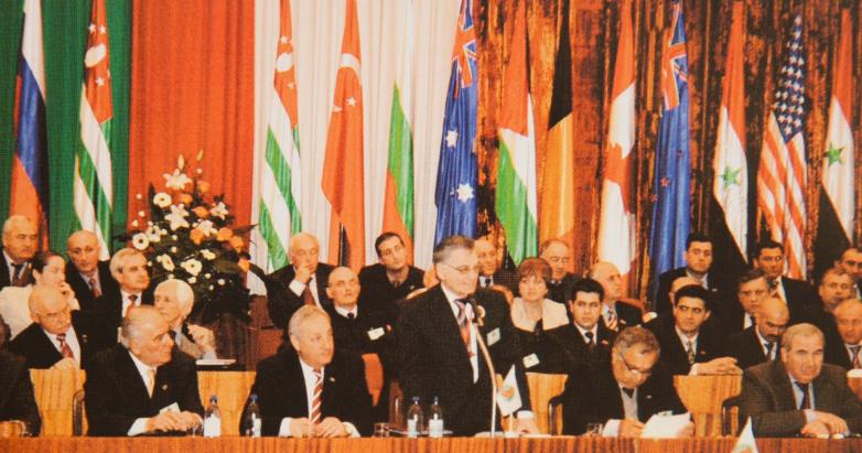 Торжественное открытие V Конгресса МАААН, Сухум, 14 декабря 2006 года