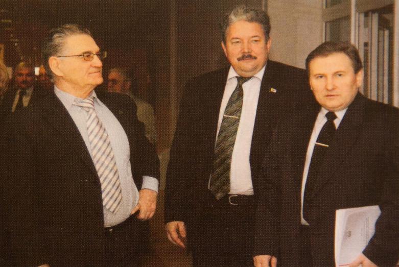 На фото слева направо: первый проректор РГТЭУ Тарас Шамба, ректор РГТЭУ Сергей Бабурин, исполнительный директор Ассоциации юридических вузов России Валерий Липунов