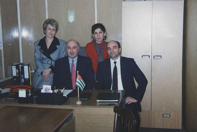 Татьяна Гулиа, Игорь Ахба, Лиана Кварчелия, Юрий Анчабазде, 1994 год